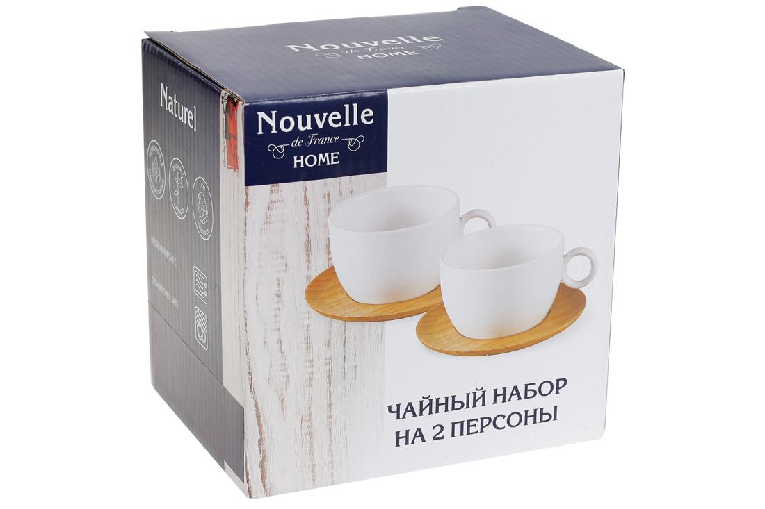 bonadi Чайный набор